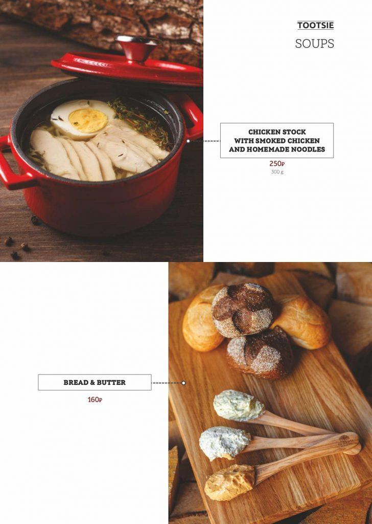 menu_А4_eng_compressed_page-0009