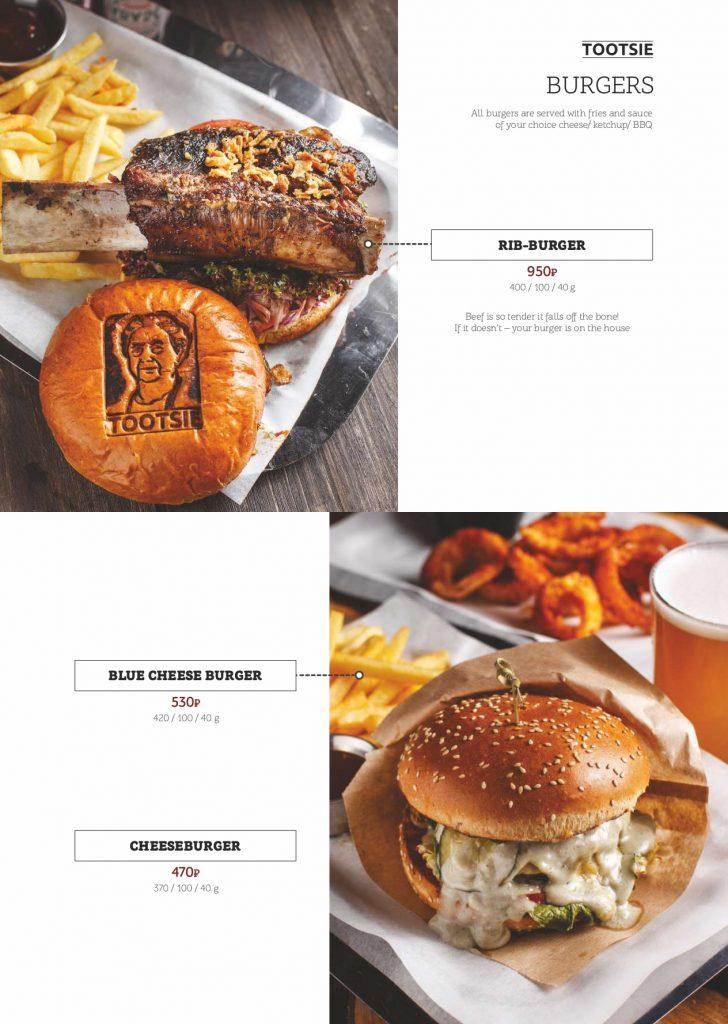 menu_А4_eng_compressed_page-0014