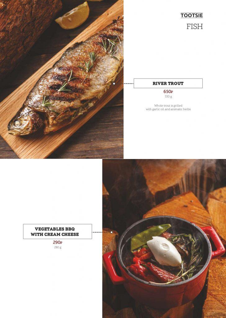 menu_А4_eng_compressed_page-0020