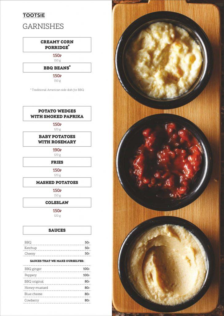 menu_А4_eng_compressed_page-0021