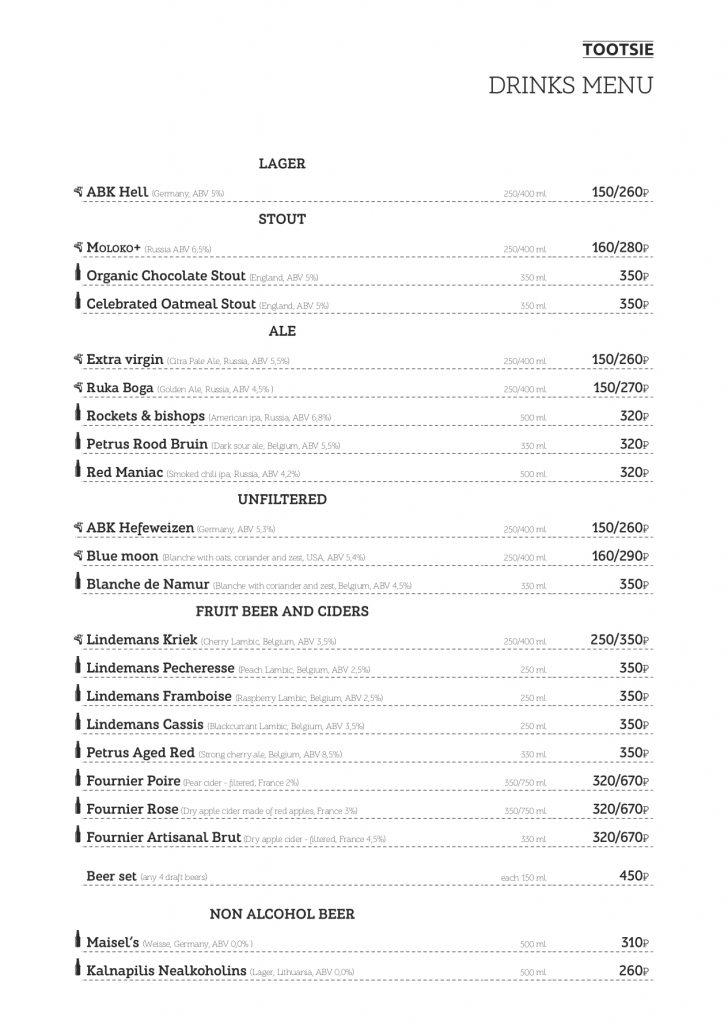 menu_А4_eng_compressed_page-0026