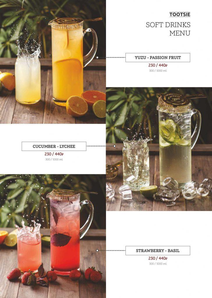 menu_А4_eng_compressed_page-0028