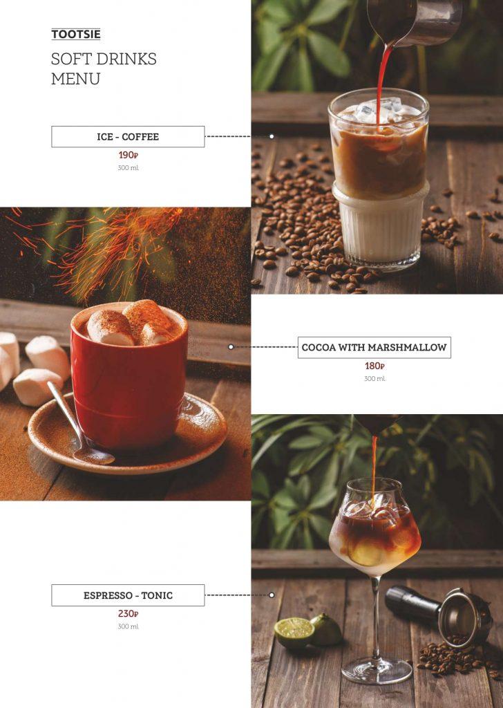 menu_А4_eng_compressed_page-0029